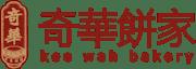 奇華餅家 logo.