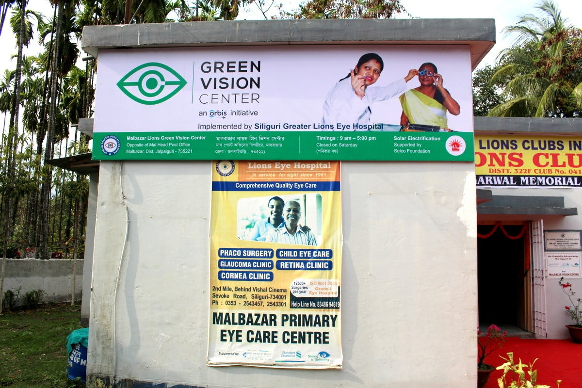 Green Vision Center at Malbazar, Siliguri