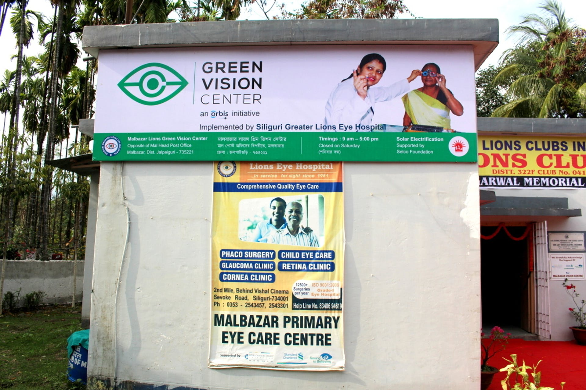 Green Vision Center at Malbazar, Siliguri