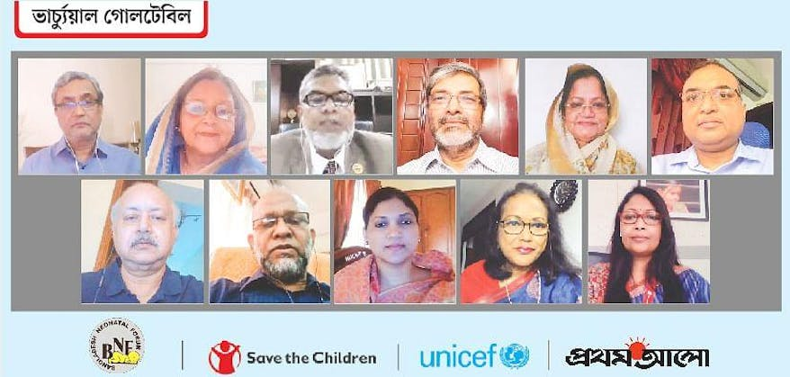 Virtual ROP round table discussion published in 'Daily Prothom Alo'